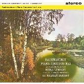 ラフマニノフ: ピアノ協奏曲第2番; プロコフィエフ: ピアノ協奏曲第3番, 他<タワーレコード限定>