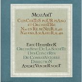 モーツァルト: ピアノ協奏曲集(第20,21,23,24,25,27番)<タワーレコード限定>