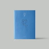 Love poem: 5th Mini Album