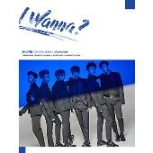I Wanna?: 4th Mini Album (A/Stage Ver.)
