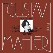 マーラー: 交響曲第2番「復活」、交響曲第5番<タワーレコード限定>