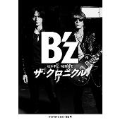B'z ザ・クロニクル<特別限定版(ポストカード付)>