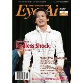 Eye-Ai 2020年5月号