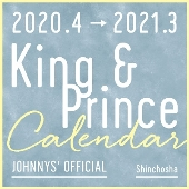 King & Prince カレンダー 2020.4→2021.3 Johnnys'Official