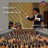 ブルックナー: 交響曲第9番 ニ短調 WAB 109