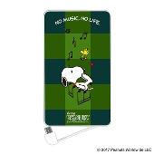 スヌーピー × TOWER RECORDS モバイルバッテリー