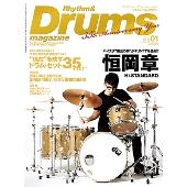 Rhythm & Drums magazine 2018年1月号