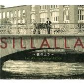 Eva Alkula/SILLALLA~橋の上で~ [CAMUS-0005]
