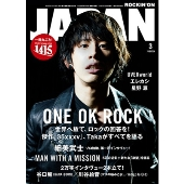 ROCKIN' ON JAPAN 2015年3月号