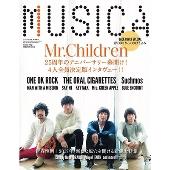 MUSICA 2017年2月号