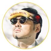 前野健太 × TOWER RECORDS 円形ハンドタオル