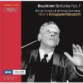 ブルックナー: 交響曲 第7番 ホ長調