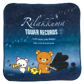 RILAKKUMA × TOWER RECORDS コラボミニハンドタオル 2017