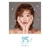25: 1st Mini Album (Type A)