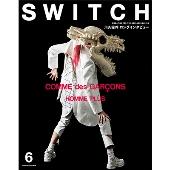 SWITCH Vol.36 No.6 (2018年6月号)