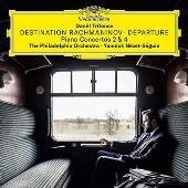 『終着点 - 出発点』~ラフマニノフ: ピアノ協奏曲第2番、他