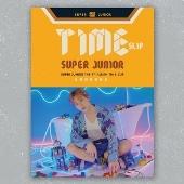 Time Slip: SUPER JUNIOR Vol.9 (EunHyuk Ver.)