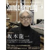 Sound & Recording Magazine 2017年5月号