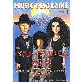MUSIC MAGAZINE 2015年1月号