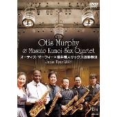 Otis Murphy/オーティス・マーフィー X 雲井雅人サックス四重奏団 ジャパンツアー2009 [BOD-3095]