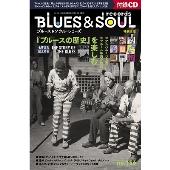 BLUES & SOUL RECORDS Vol.156 [MAGAZINE+CD]