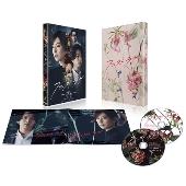 ファーストラヴ 豪華版 [Blu-ray Disc+DVD]