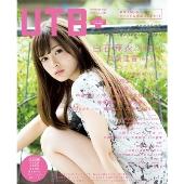 UTB+ Vol.28