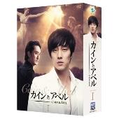 ソ・ジソブ/カインとアベル DVD BOX I [AVBF-29625]