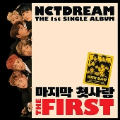 First: 1st Single