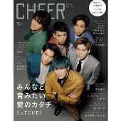 CHEER Vol.12<【表紙: SixTONES】【ピンナップ: 佐藤勝利×松島聡/SixTONES】>