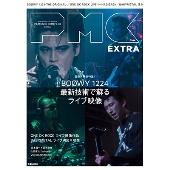 ぴあ MUSIC COMPLEX EXTRA