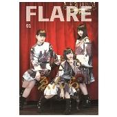 FLARE vol.1 -ゑんら-<タワーレコード限定>