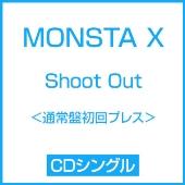 Shoot Out<通常盤初回プレス>