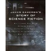 SF映画術 ジェームズ・キャメロンと6人の巨匠が語るサイエンス・フィクションの世界(仮)