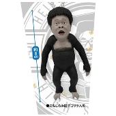 ダウンタウンのガキ使人形マスコットボールチェーン おもしろ浜田子ゴリラ人形