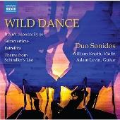 野性的な踊り: ヴァイオリンとギターのための編曲集