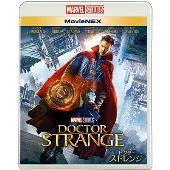 ドクター・ストレンジ MovieNEX [Blu-ray Disc+DVD]