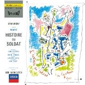 ストラヴィンスキー: 兵士の物語<タワーレコード限定>