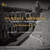 Gundula Janowitz - The Last Recital - In Memoriam Maria Callas