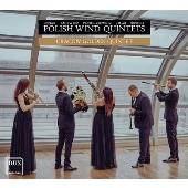 ポーランドの木管五重奏曲集