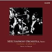 チャイコフスキー: 交響曲第6番ロ短調Op.74「悲愴」