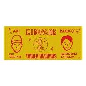 KINPARE × TOWER RECORDS タオル