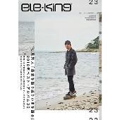 ele-king Vol.23