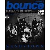 bounce 2016年11月号 [オンライン提供]<限定200冊>