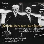 ベートーヴェン: ピアノ協奏曲第4番・第3番<限定盤>