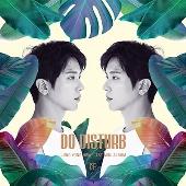 Do Disturb : 1st Mini Album