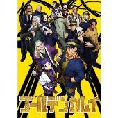 ゴールデンカムイ 23 [コミック+DVD]<アニメDVD 同梱版>