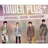 TOWER PLUS+ 2021年8月1日号<オンライン提供 (数量限定)>