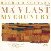 スメタナ: 連作交響詩《わが祖国》<タワーレコード限定>