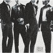 オトナチック/無垢な季節 [CD+DVD]<初回限定盤>